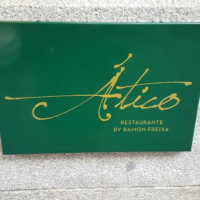 Atico-Restaurante