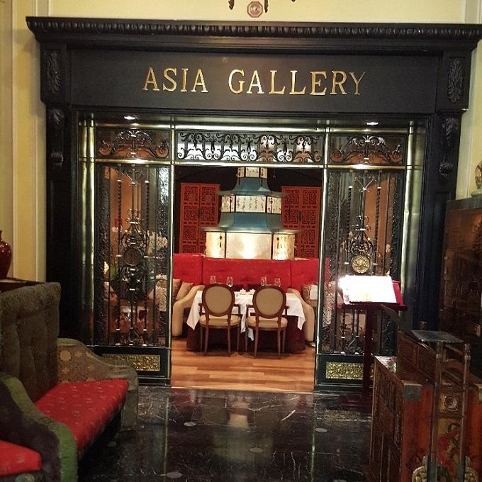 Asia Gallery (Entrada)
