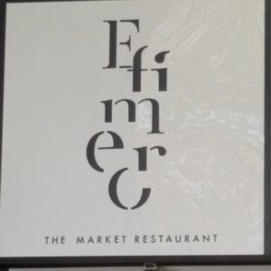 Efímero (Logo)